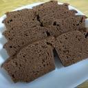 糖質制限 ココアおから蒸しパン