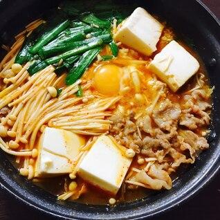 ピリ辛鍋(*≧∀≦*)