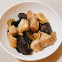茄子と鶏肉の炒め煮