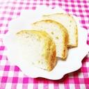 ふっくらモチモチ♪薄力粉で作るHB御飯パン