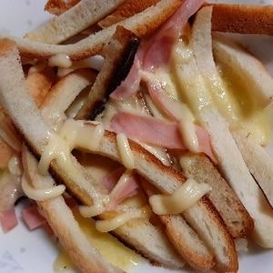 パンの耳で♪ハムチーズトースト