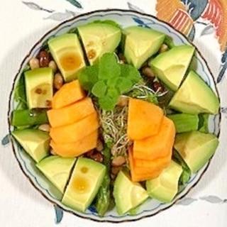 アスパラ、ミックスビーンズ、柿、アボガドのサラダ