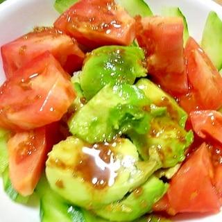 トマトとアボカドとキュウリの和風ドレッシングサラダ