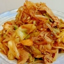 豚キムチスタミナ炒め