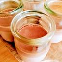 板チョコを使って簡単☆ミルクチョコプリン♪