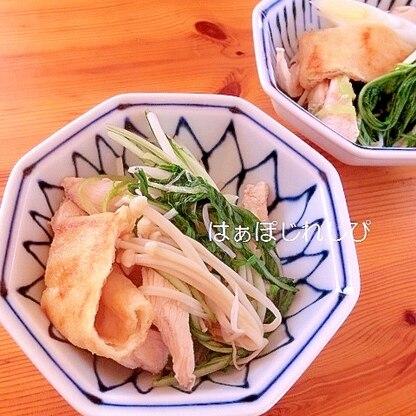 鷄肉と水菜のはりはり鍋✿