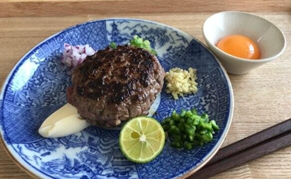 都城産宮崎牛のフランス風ハンバーグ