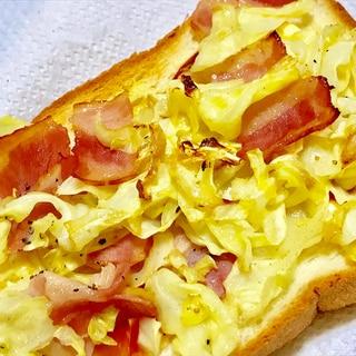 キャベツとベーコン炒めのせチーズトースト