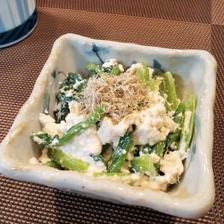 ♪白和え風♡なめらか豆腐と小松菜の和え物♪