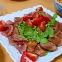 鴨肉のロースト with 和洋ソース