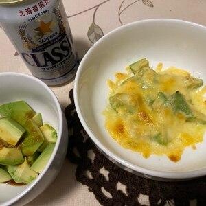 ★ワインに♪ビールに♪【アボカドのチーズ焼き】