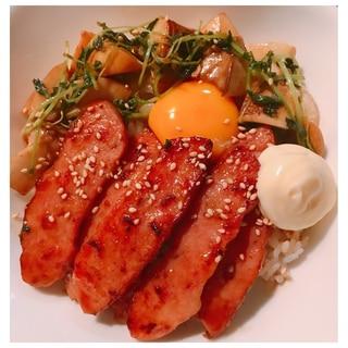 簡単ガッツリ飯♪豆苗&ミートローフのステーキ丼