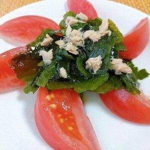 ワカメとトマトの海藻ツナサラダ