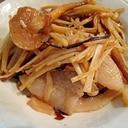 簡単おいしい!!豚肉とキノコの塩昆布炒め♪