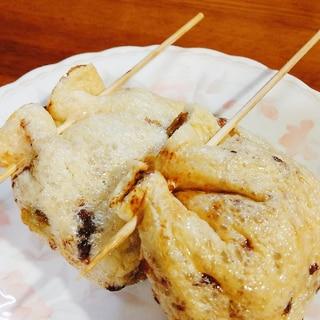 アボカド納豆の茶巾包み焼き!