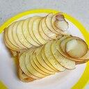 リンゴ練乳トースト✨