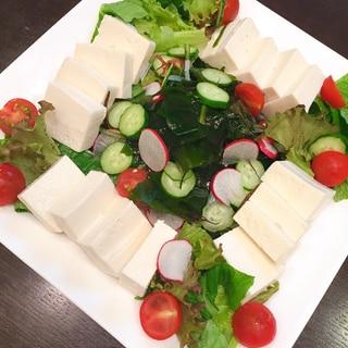 豆腐と海藻のサラダ★お好みのドレッシングで味変♪