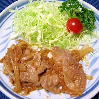 簡単♪玉ねぎタップリの豚の生姜焼き