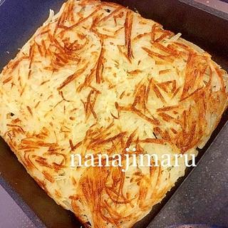 朝食に☆フライパンで焼く!ハッシュドポテト