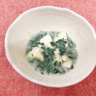 【離乳食後期】ほうれん草と豆腐のホワイトソースがけ