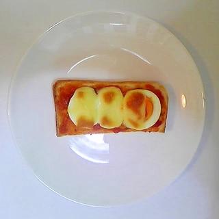 エッグピザトースト