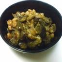 茄子と納豆炒め