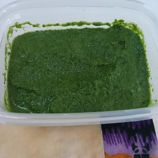 基本的な 春菊ソースの作り方
