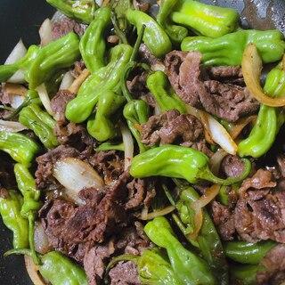 牛肉と玉ねぎとししとうの炒め物