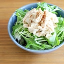 味付け簡単♪鶏マヨ丼