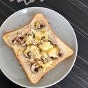 パワー系トースト☆マッシュルームとチーズのトースト