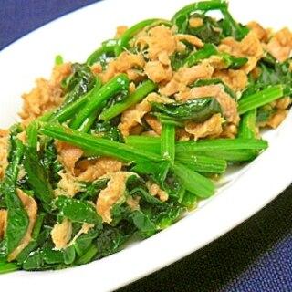 ツナとほうれん草のカレー風味ホットサラダ