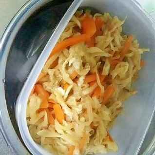 切り干し大根の煮物★冷凍保存できるおかず★お弁当