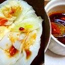 辛味ダレで食べる水餃子鍋