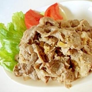塩麹で豚の生姜焼き