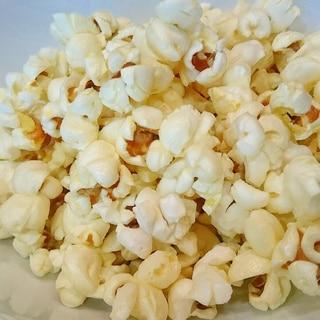 シンプル★やみつき塩バター味のポップコーン
