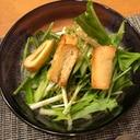 水菜ときゅうりと油揚げのサラダ