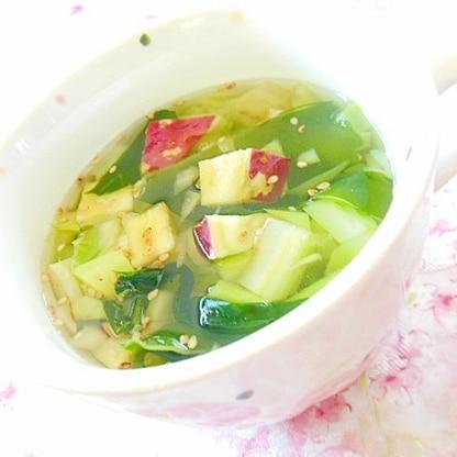 胡麻香る❤ワカメと薩摩芋とセロリのスープ❤