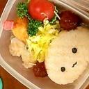 くまさんお弁当:)