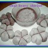 凍らせるだけの小豆シャーベット
