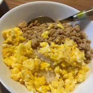 鶏と卵のそぼろ丼