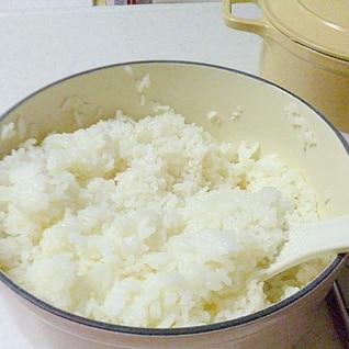 シャスールで炊飯 IH使用です。
