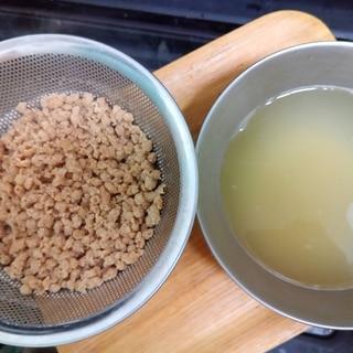大豆ミートの臭みをとる方法