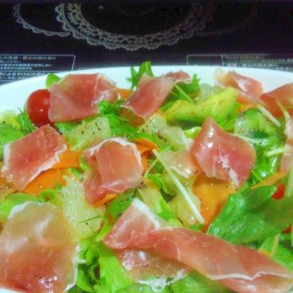 カフェ風☆アボガドとグレープフルーツサラダ