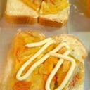蟹カマ玉のミニサンドイッチ