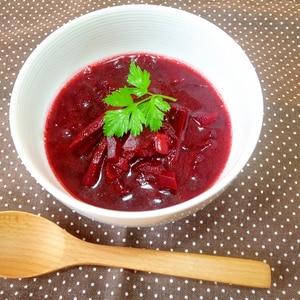 赤ビーツ☆食べる輸血スープ