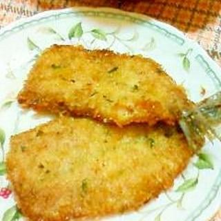 いわしのパン粉焼き<チーズバジル味>