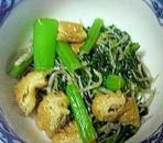 小松菜と揚げの炒め物