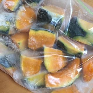 時短大作戦!かぼちゃの冷凍保存で料理ラクチン