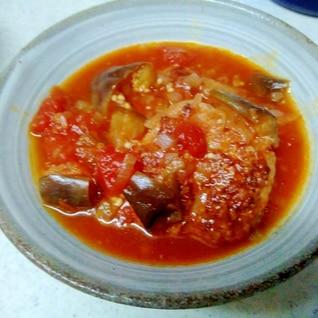 茄子とトマトの煮込みハンバーグ