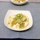 豆腐と味付けまぐろフレークの蒸し煮